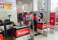 Căn hộ đầy đủ tiện ích, sát bên Lê Đại Hành khu Phú Thọ, ở liền, có siêu thị lớn 1.65tỷ 0918051477